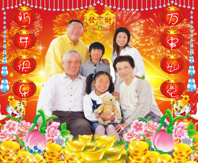 春节快乐全家福PSD相框模板 节日模板下载 863896 节日设计 马年素材