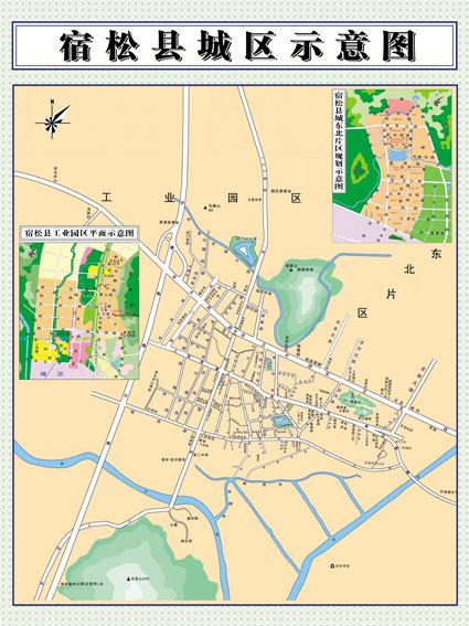 平面设计 地图 其他地图 > 宿松县城区示意图  下一张&gt