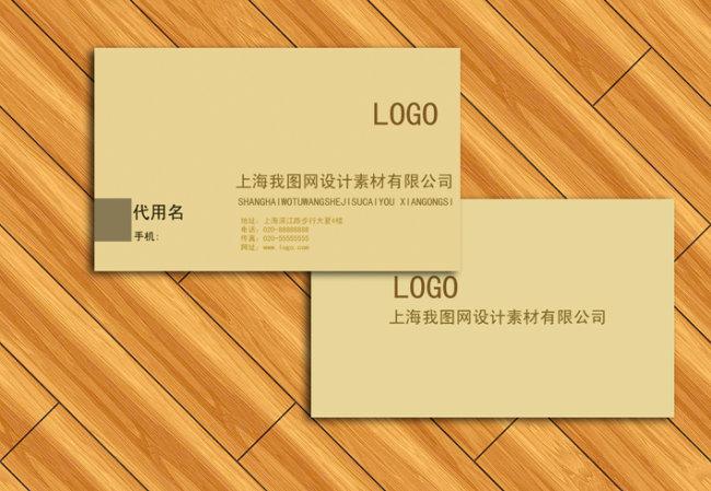 个人名片设计模板 国外名片设计图片