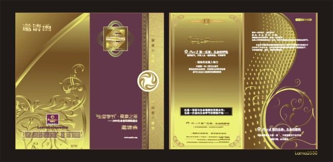 金装邀请函模板下载(图片编号:872987)