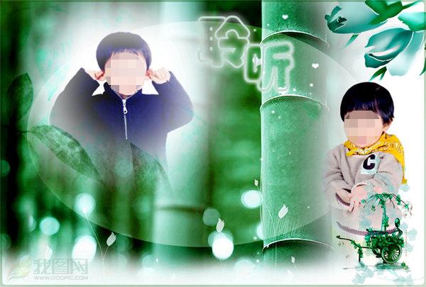 清新竹林儿童相册模板
