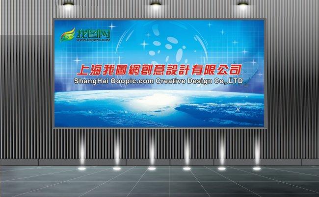 大型会议背景��.d_会议背景板