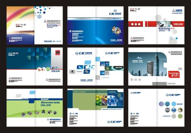 科技产品画册模板下载 科技产品画册图片下载 画册排版 画册封面封底图片