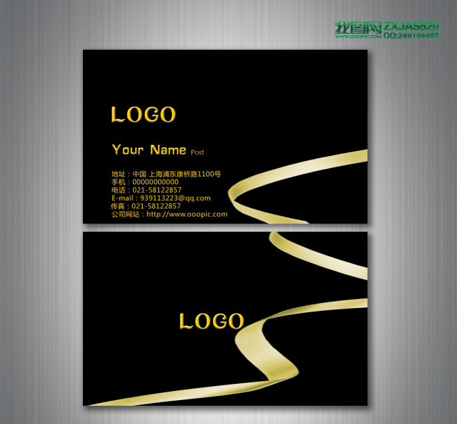 名片设计欣赏 名片模板 名片设计模板 高档名片设计欣赏 个人名片设计