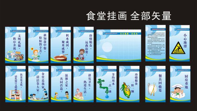 卫生证牌 健康证牌