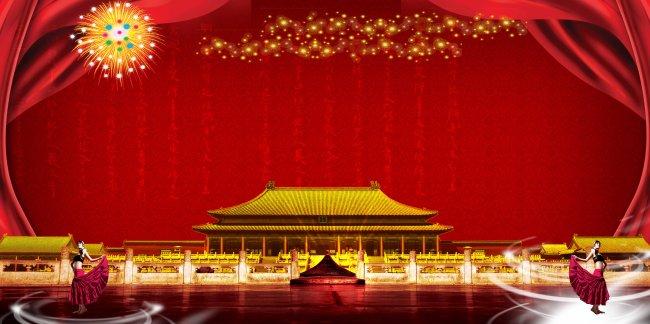 红色幕布; 红色喜庆宣传背景模板 喜庆海报模板_展板_图片模板素材