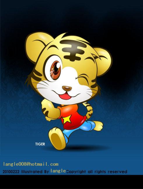 原创老虎吉祥物设计