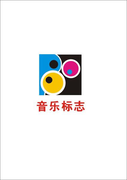 音乐标志模板下载 882618 休闲娱乐logo