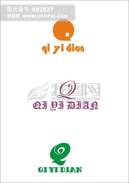 q字商标模板下载(图片编号:882627)_美容美发logo_()图片