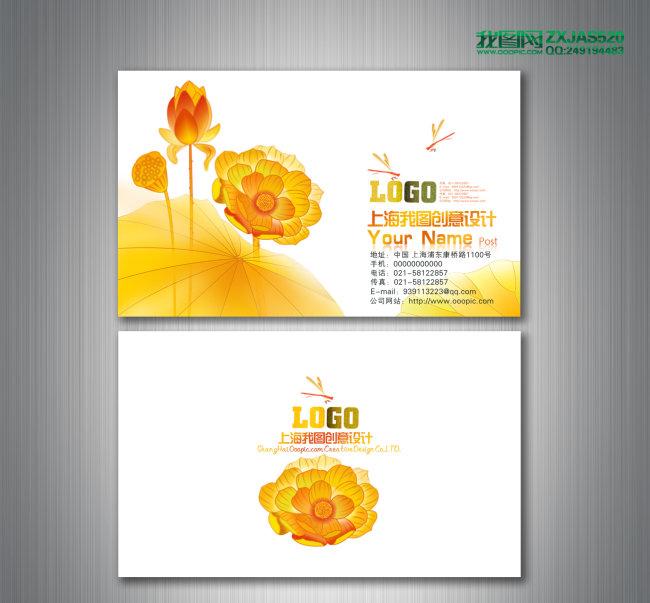 名片设计模板 高档名片设计欣赏 个人名片设计欣赏 名片背景 创意名片