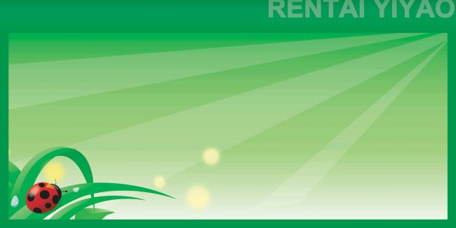 绿色展板模板设计模板下载