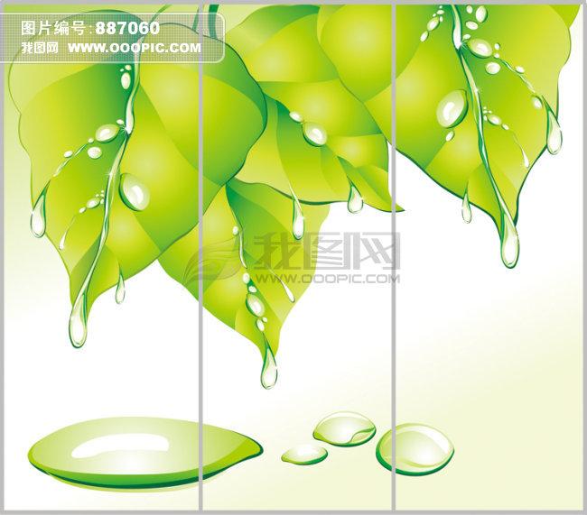 折树叶步骤图片