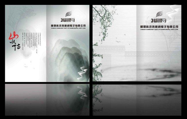 画册版式版面设计 产品画册 书刊排版设计 书本彩页 画册折页封面底