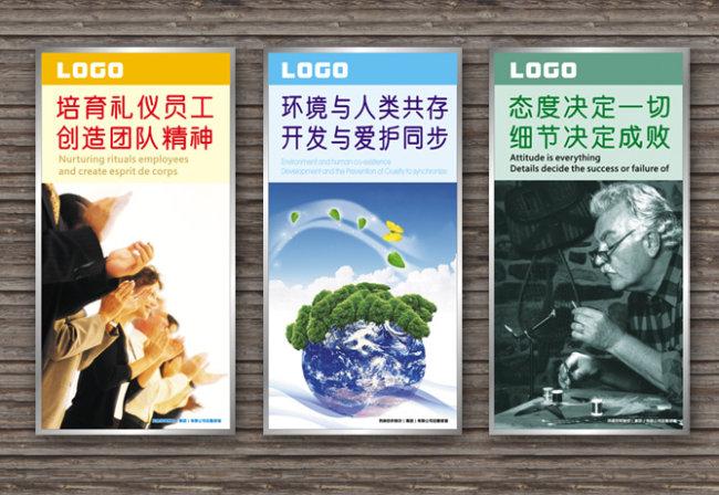 质量标语宣传画模板下载(图片编号:891556)_海报设计