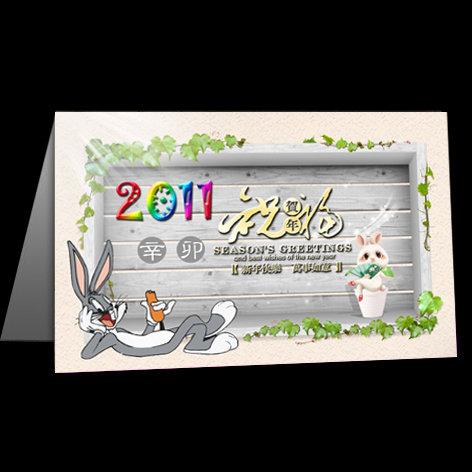 2011年兔年台历模板封面