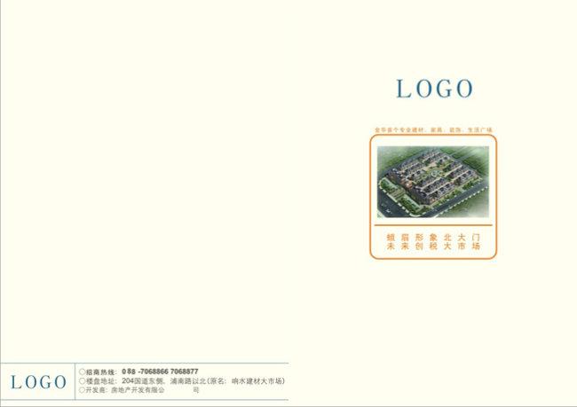 请柬设计 邀请函 请帖  (650x459); 请柬模板设计图片下载; 同学聚会