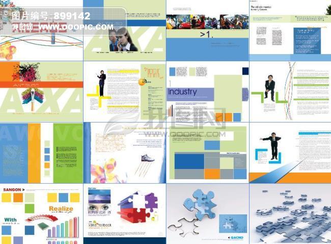 业务介绍画册版式设计