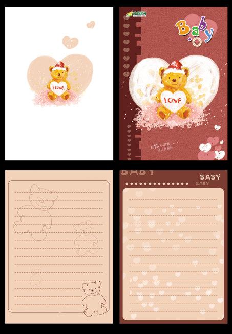 笔记本记事本全套封皮封底设计模板图片下载 笔记本全套设计模板 记事