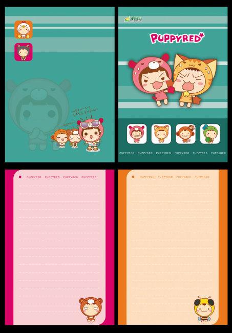 本本封面设计 全套设计 封面封底 内页设计 卡通可爱笔记本记事本