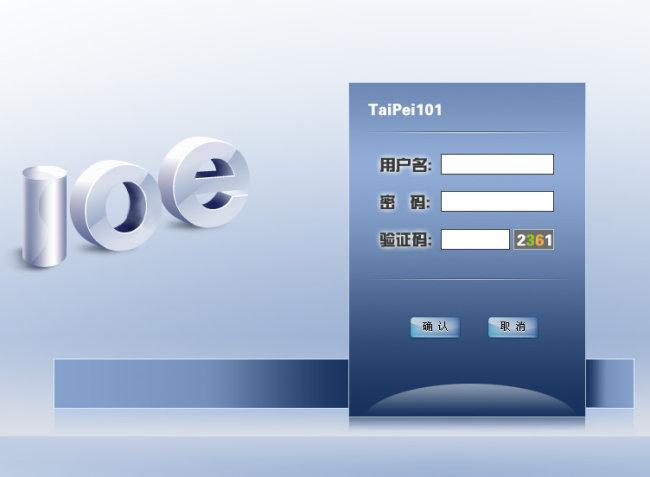登录设计模板下载 登录设计图片下载