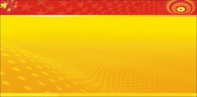 展板模板背景下载图片下载红旗飘扬党部队建军 背景图片素材 底板背景