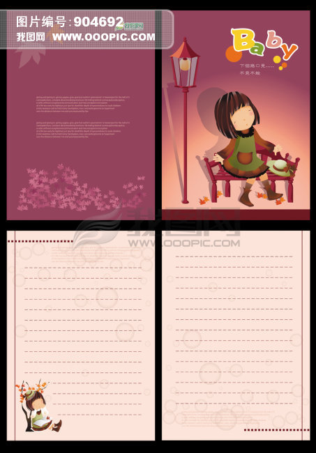 笔记本全套设计模板 记事本全