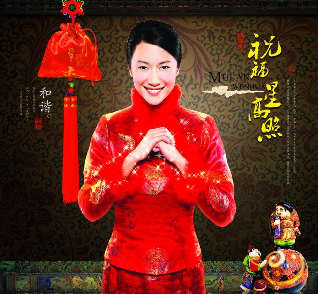5249,三月八日妇女节(原创) - 春风化雨 - 诗人-春风化雨的博客
