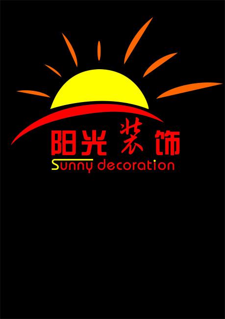阳光装饰logo