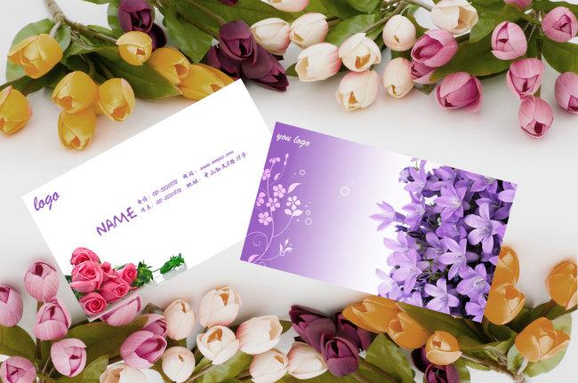 鲜花名片模板下载 鲜花名片图片下载