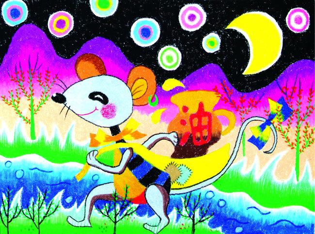 儿童画 油画棒 色彩鲜艳 童趣 可爱 老鼠 卡通 插画 背包 偷油 夜晚