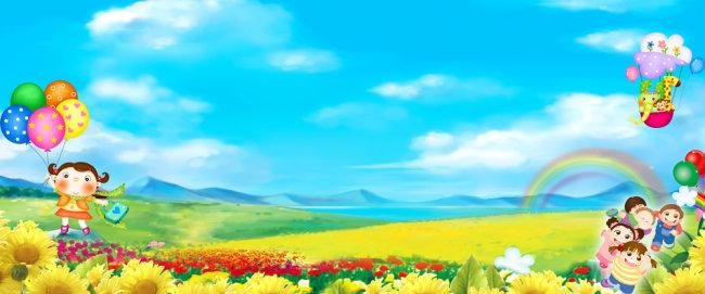 幼儿园展板卡通背景高清psd素材下载
