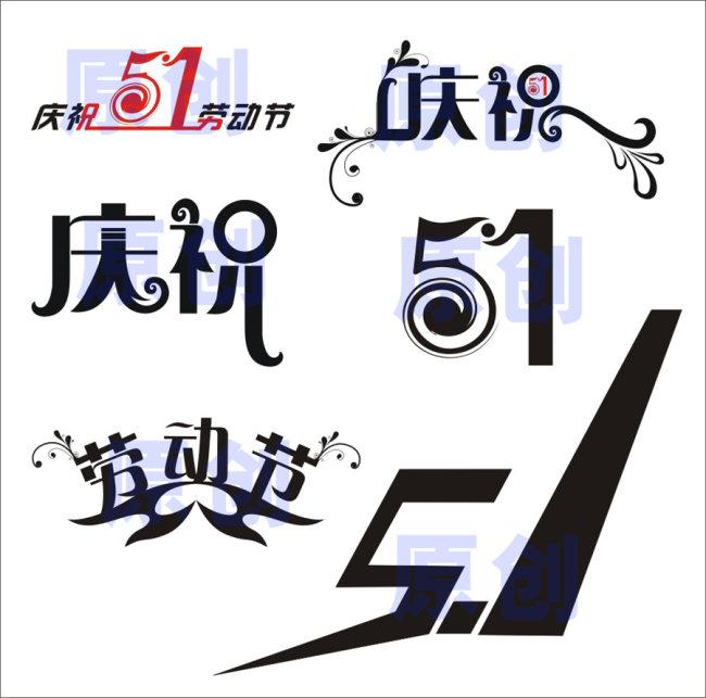 logo logo 标志 设计 图标 650_643
