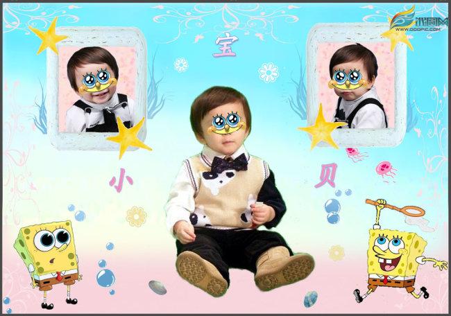 儿童海底世界海绵宝宝相册