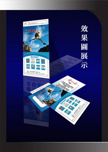 文化传播 文化传播公司宣传册 典范 传播 特色 宣传册设计 宣传册模板
