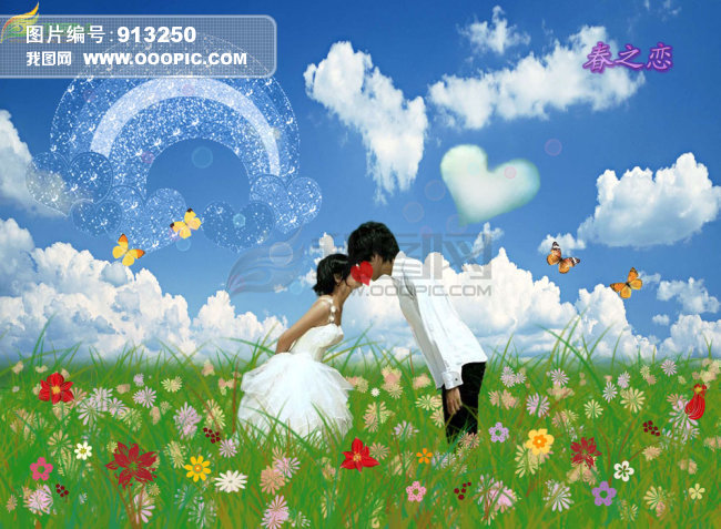 美丽风景婚纱模板模板下载(图片编号:913250)