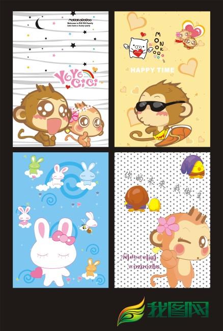 记事本 本本封面设计 星星 猴子 兔子 线条 点点 爱心 帽子 手势