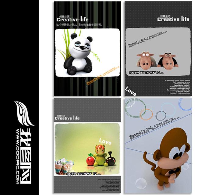 记事本封面设计模版 笔记本设计图片下载 笔记本 记事本 版式设计