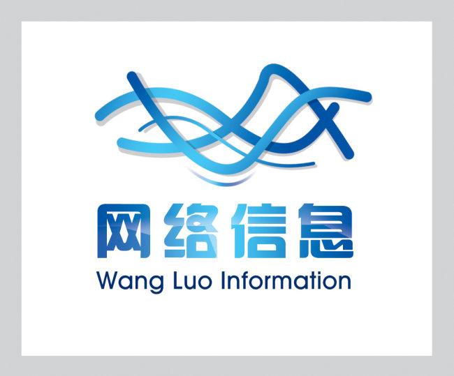 平面设计 标志logo设计(买断版权) it行业logo > 网络信息logo  中国