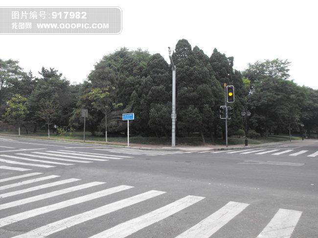 青岛八大关 十字路口