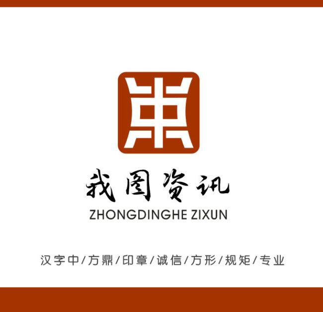 资讯logo_资讯公司logo