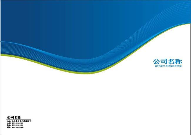 宣传册设计模板下载 宣传册设计图片下载