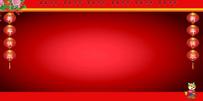 设计图模板下载 展板背景设计图图片下载