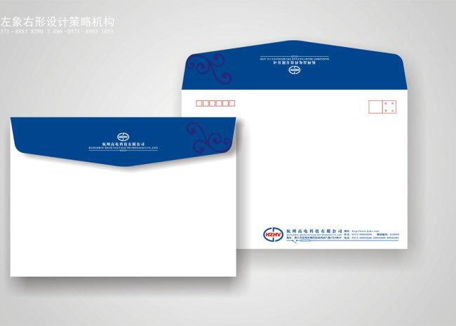 企业信封展示页模板下载 企业信封展示页图片下载