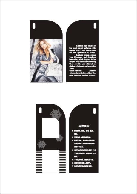黑色女模吊牌模板下载 925315 标签 吊牌模板 其它图片 简历 档案 地震
