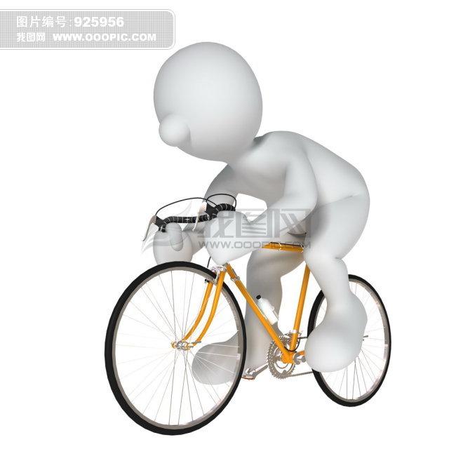 骑自行车的的可爱3d小人