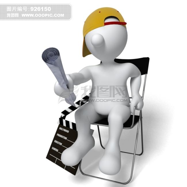 坐在椅子上的3d小人图片素材(图片编号:926150)