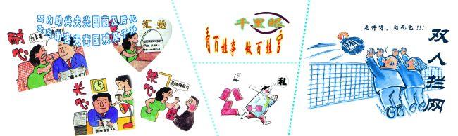 廉政宣传漫画模板下载 :廉政宣传漫画图片下载廉政宣传漫画 psd素材