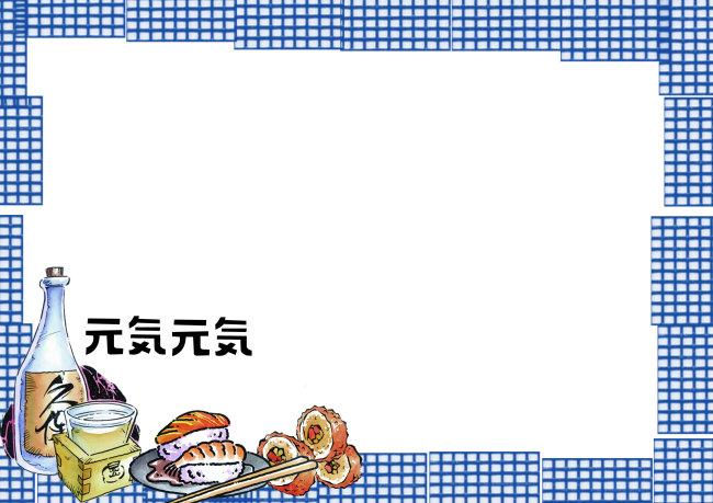 日本蓝色格子纹方形相框高清图片素材下载