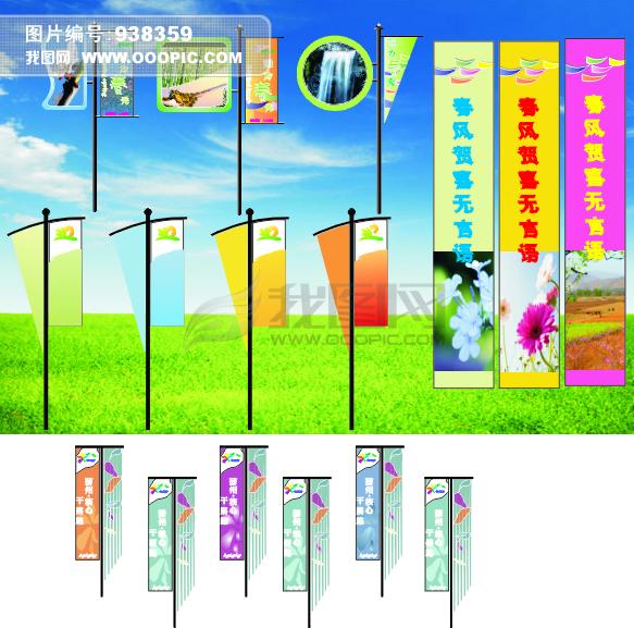 路边导向牌图片下载 海报模板设计 展板设计 春天导向牌设计模板 版式