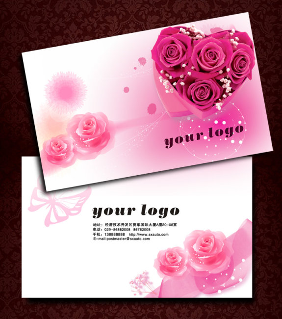 vip卡片 ps名片模板 公司名片模板 个人名片模板 简洁大方 鲜花店名片